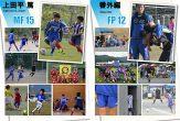 積志サッカー少年団P18-P19