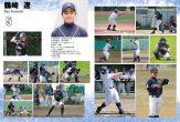 川崎ロッキーズP14-P15