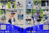 長地少年野球P14-P15