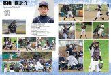 川崎ロッキーズP26-P27