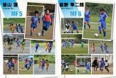 積志サッカー少年団P8-P9