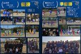積志サッカー少年団P34-P35