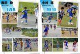 積志サッカー少年団P12-P13