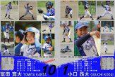 長地少年野球P4-P5