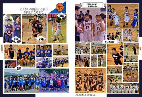 石和ミニバスケットボール2018_P0809