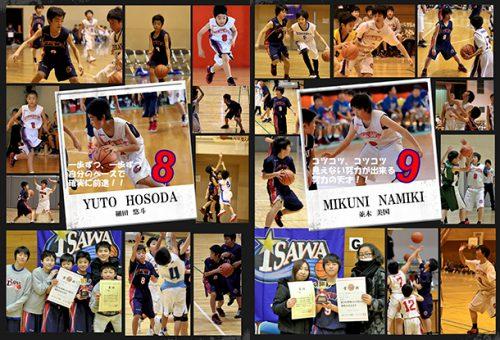 石和ミニバスケットボール2018_P0607