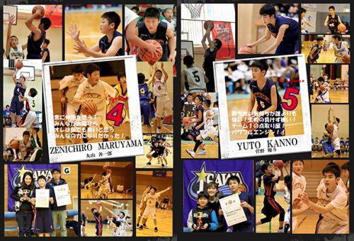 石和ミニバスケットボール2018_P0203
