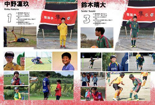 我孫子隼サッカークラブ2019_P0203