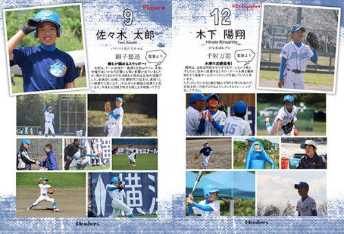 木津ブライト2018_P1213