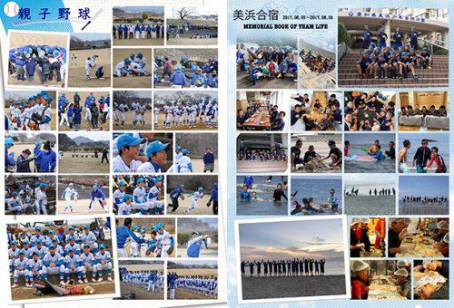 木津ブライト2018_P3031