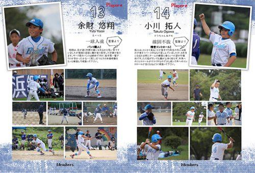 木津ブライト2018_P1415