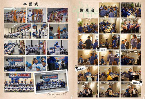 木津ブライト2018_P3435