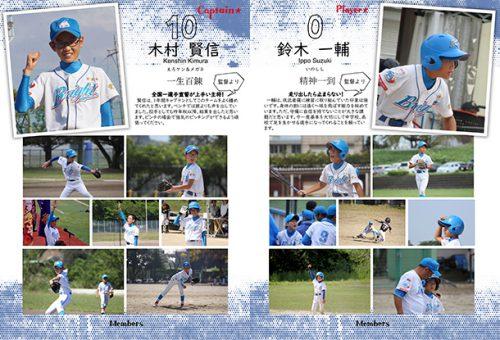 木津ブライト2018_P0203