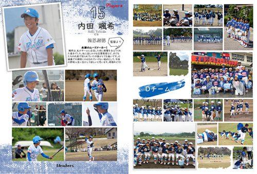 木津ブライト2018_P1617