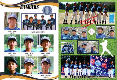日出少年野球部_P0203
