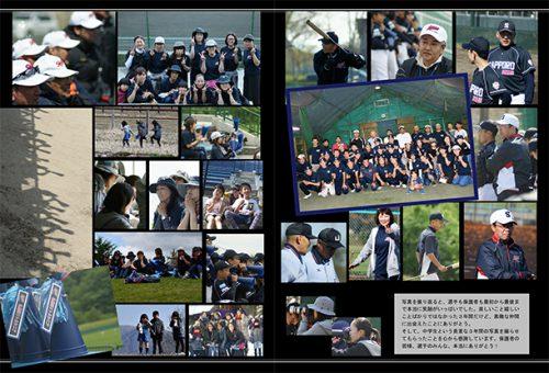 札幌栄リトルシニア_P2627