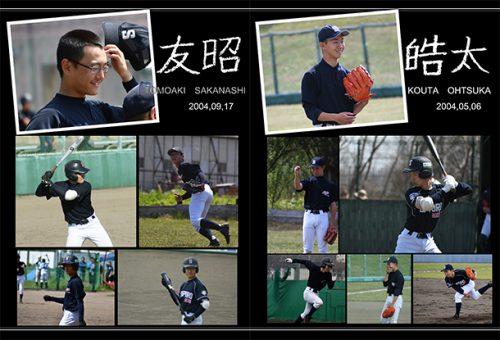 札幌栄リトルシニア_P1617