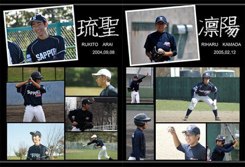 札幌栄リトルシニア_P1415