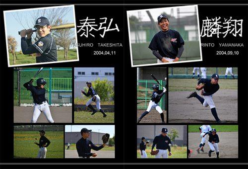 札幌栄リトルシニア_P1011
