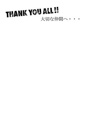 富士シャーク_P3800