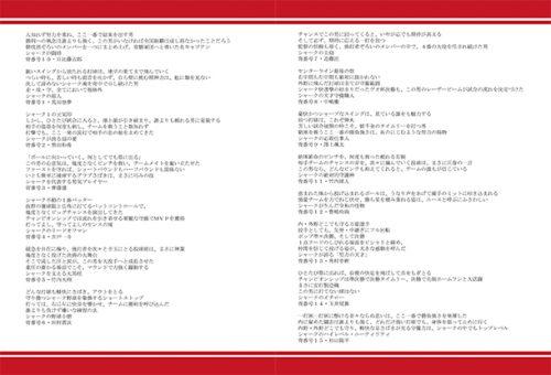 富士シャーク_P3637