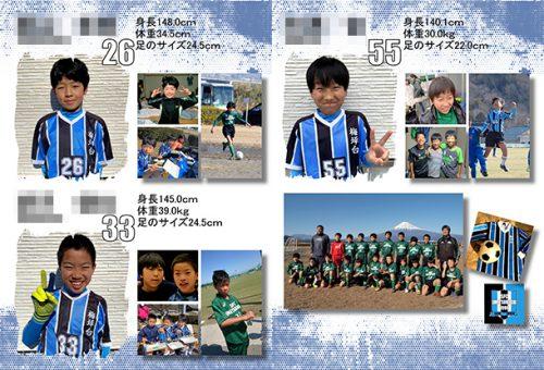 SFC梅坪台_P1011