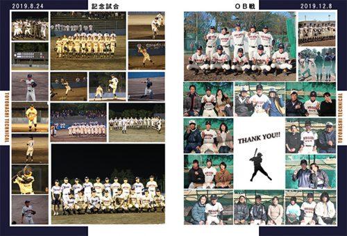 豊橋工業高校硬式野球部_P2627