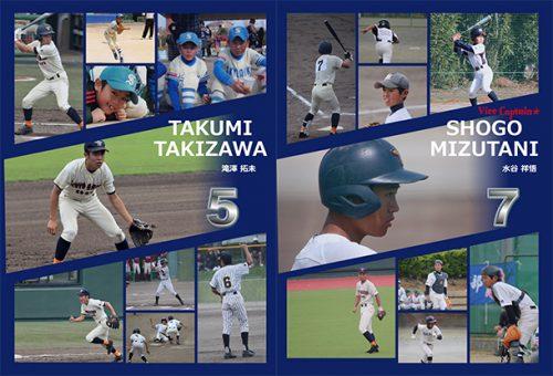 豊橋工業高校硬式野球部_P0607