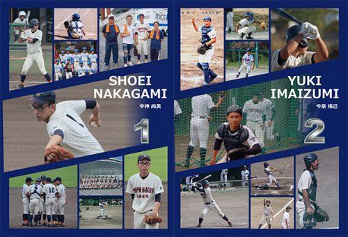 豊橋工業高校硬式野球部_P0203