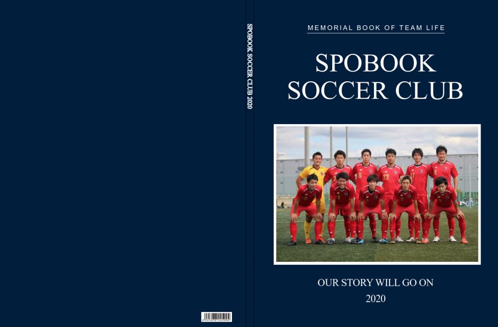 SPOBOOK サッカー レイアウト1