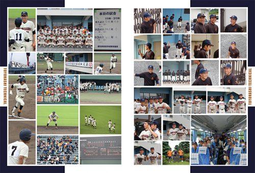 豊橋工業高校硬式野球部_P2425