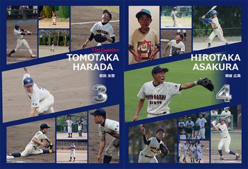 豊橋工業高校硬式野球部_P0405