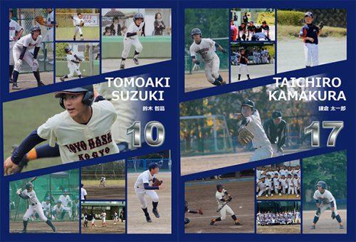 豊橋工業高校硬式野球部_P1011