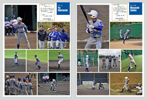 大阪高校野球部_P1213