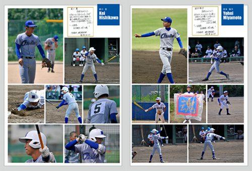 大阪高校野球部_P0405
