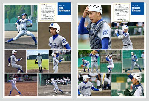 大阪高校野球部_P0203