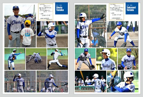 大阪高校野球部_P1617