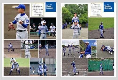 大阪高校野球部_P0607