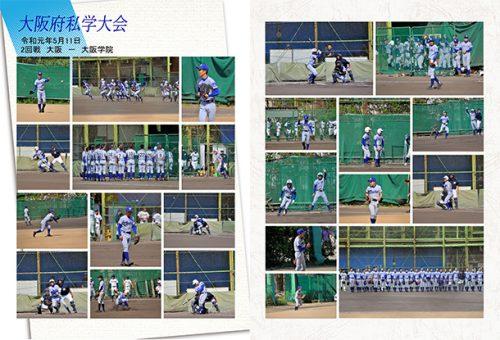 大阪高校野球部_P3233