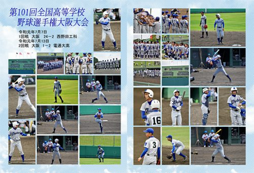 大阪高校野球部_P3637